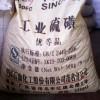 硫磺  化工产品 优质硫磺