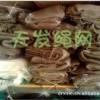 养殖网袋 蛇袋 鲍鱼网袋 海藻养殖袋