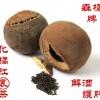 化橘红裹茶 特产 醒酒护肝 药茶